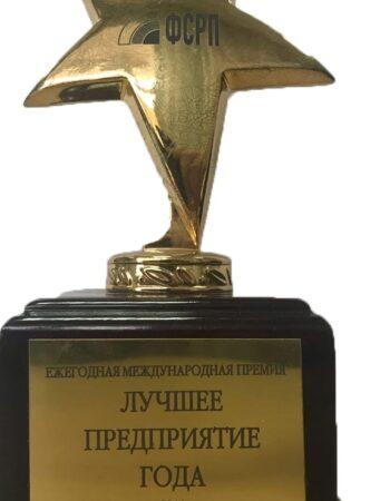 КУБОК ФСРП